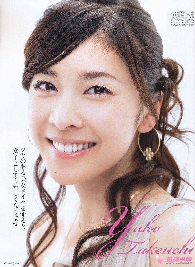 yuko takeuchi - photo #25